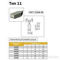 Пластина твердосплавная 11210 ВК8