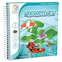 Дорожная магнитная игра Smart Games Подводный Мир SGT 220 UKR, КОД: 2438047