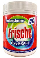 Пятновыводитель Frische-Oxy Kraft (500г.)