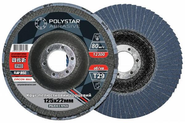 Круг лепестковый торцевой циркониевый ZIRCON 100% КЛТ Т29, 125х22 мм, P40, фото 2