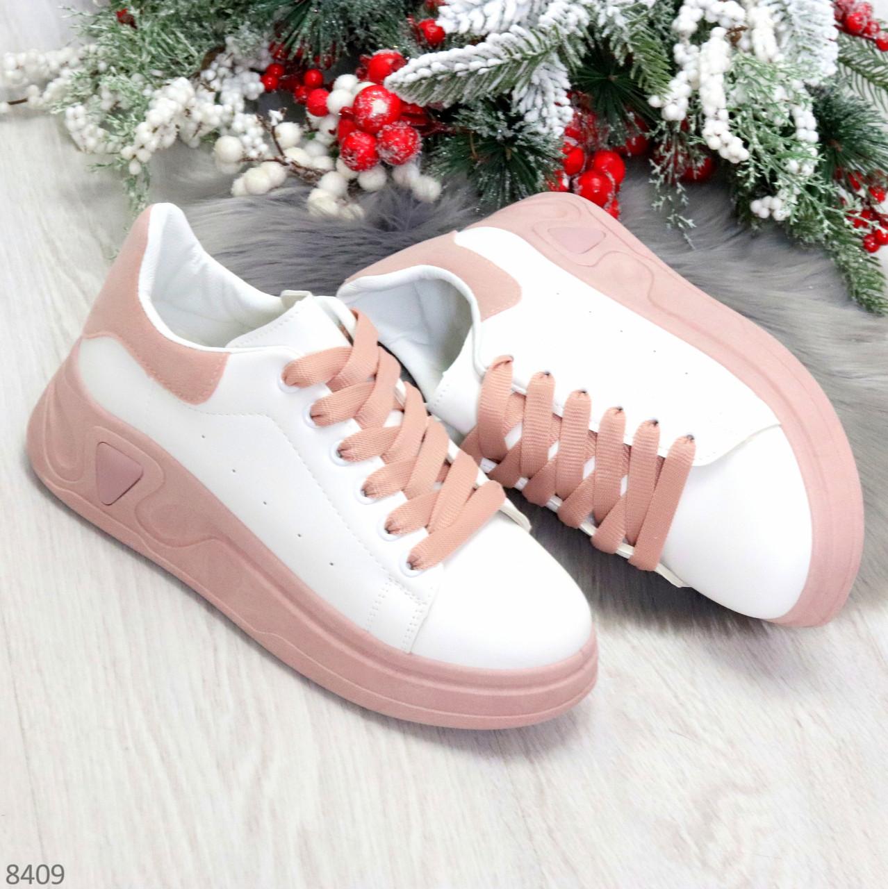 Ультра модные молодежные белые женские кроссовки с розовым декором