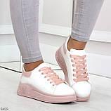Ультра модные молодежные белые женские кроссовки с розовым декором, фото 6