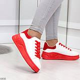 Ультра модные молодежные белые женские кроссовки с красным декором, фото 3