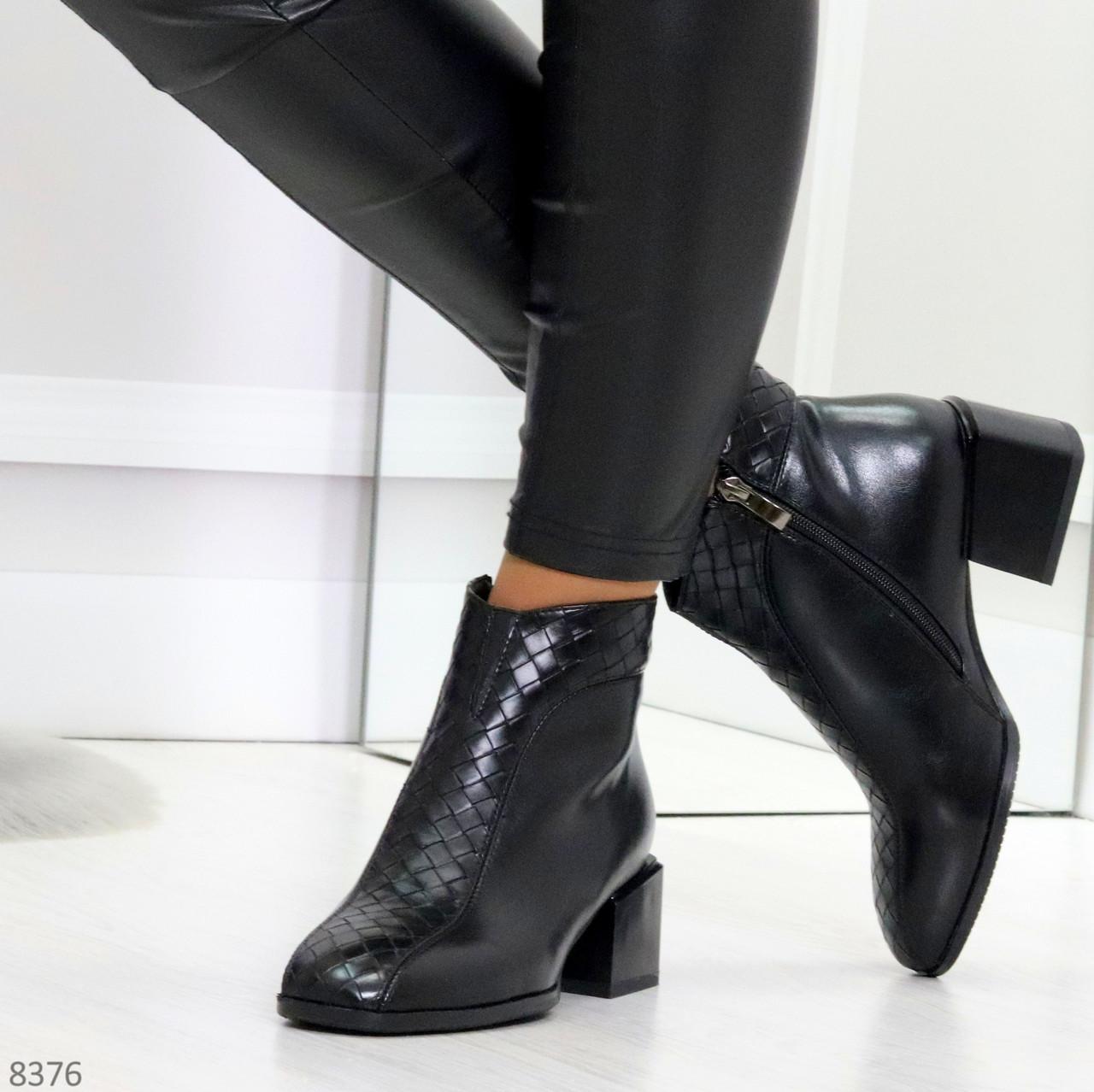 Дизайнерские черные демисезонные ботинки ботильоны на удобном каблуке