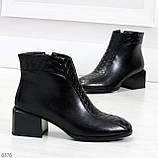 Дизайнерские черные демисезонные ботинки ботильоны на удобном каблуке, фото 4