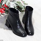 Дизайнерские черные демисезонные ботинки ботильоны на удобном каблуке, фото 7