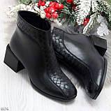Дизайнерские черные демисезонные ботинки ботильоны на удобном каблуке, фото 9