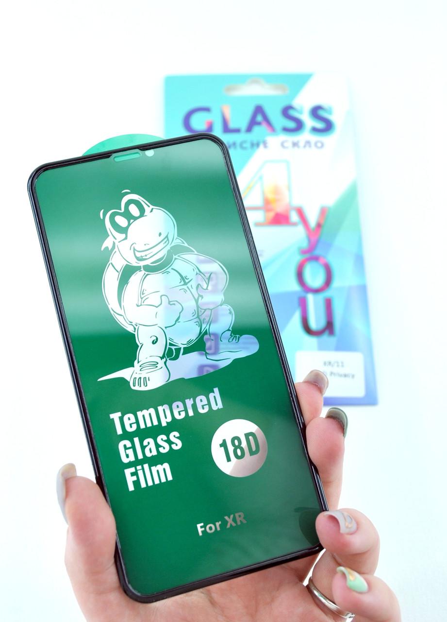 Защитное стекло iPhone 6 18D Privacy