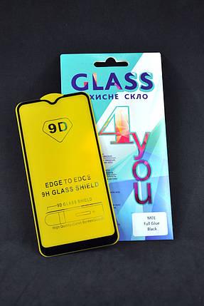 Защитное стекло Huawei Y8P (2020) Full Glue 2.5D (0.3mm) Black 4you, фото 2