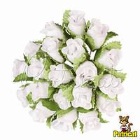 Розы бутоны белые 2 см диаметр Декоративный букетик 10 шт/уп