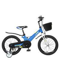 Велосипед дитячий WLN1850D-1 Hunter блакитний, фото 1