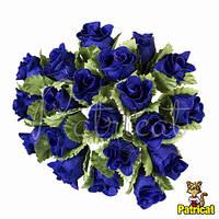 Розы бутоны синие 2 см диаметр Декоративный букетик 10 шт/уп