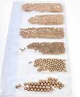 Бульонки металлические в пакете разного размера (цвет медь)