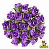 Розы бутоны фиолетовые 2 см диаметр Декоративный букетик 10 шт/уп