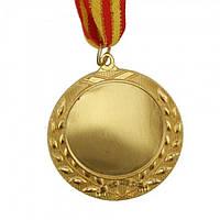 Медаль с Вашей печатью