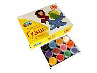 """Краски гуашь 12 цветов """"Любимые игрушки"""" Гамма 221033"""