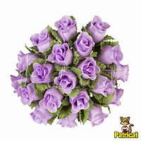 Розы бутоны сиреневые 2 см диаметр Декоративный букет 10 шт/уп