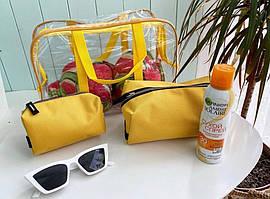 Дорожный набор 3 в 1 для пляжа Солнце