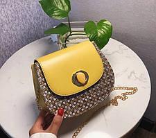 Женская сумка в стиле Ретро (желтая)