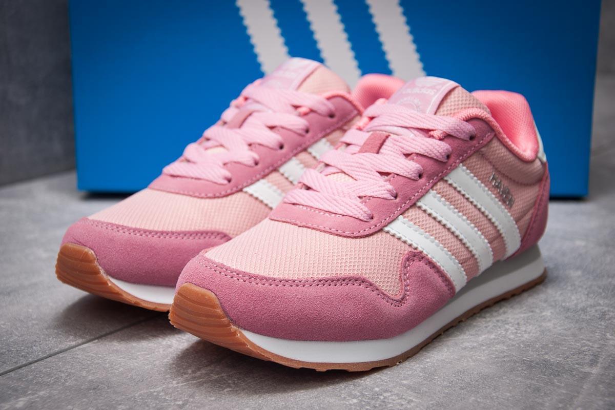 Кроссовки женские 12793, Adidas Haven, розовые, [ 39 40 41 ] р. 39-24,3см.