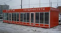 Торговый павильон в Ровно