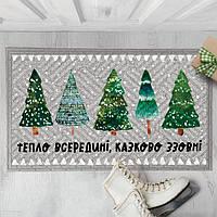 Дверний килимок Тепло внутри, холодно на улице