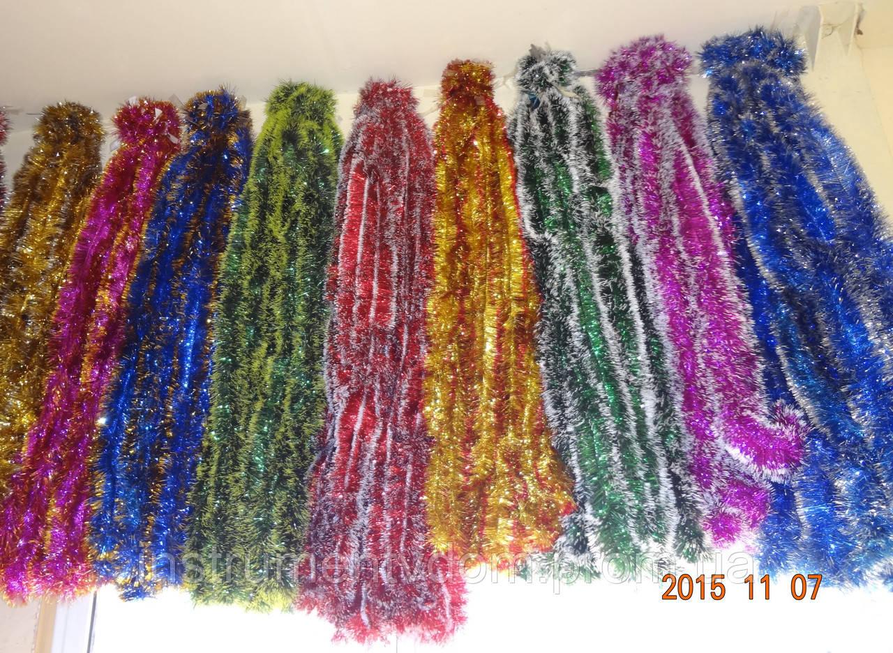 Новогодняя мишура (дождик), d=100 мм, длина 3 м (упаковка 25 шт, цвета в ассортименте)