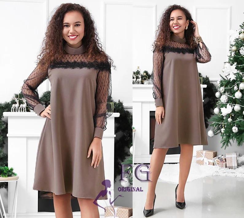 Нарядное платье трапеция с кружевом