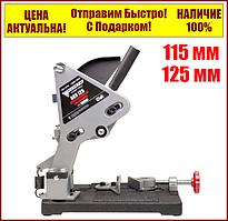Стійка для кутової шліфмашини Forte AGS 125