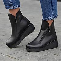 Ботинки женские зимние кожаные черные на толстой подошве, на танкетке (код 6603)