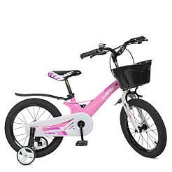 Велосипед детский 16д.WLN1650D-2N розовый Hunter