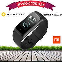 Оригинал! Фитнес-браслет Xiaomi Amazfit Cor 2 / Amazfit Band 2 (A1712) международная английская версия Черный