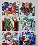 №5  Мини открытка  для подписи подарков с глиттером  МИКС расцветок,95*85 мм (150 шт в упаковке), фото 5