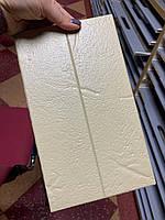ALASKA beige клинкерная плитка фасадная