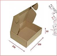Коробка самозбірна картонна для подарунків прикрас текстилю солодощів 250х250х85 коричнева (10шт./уп.)