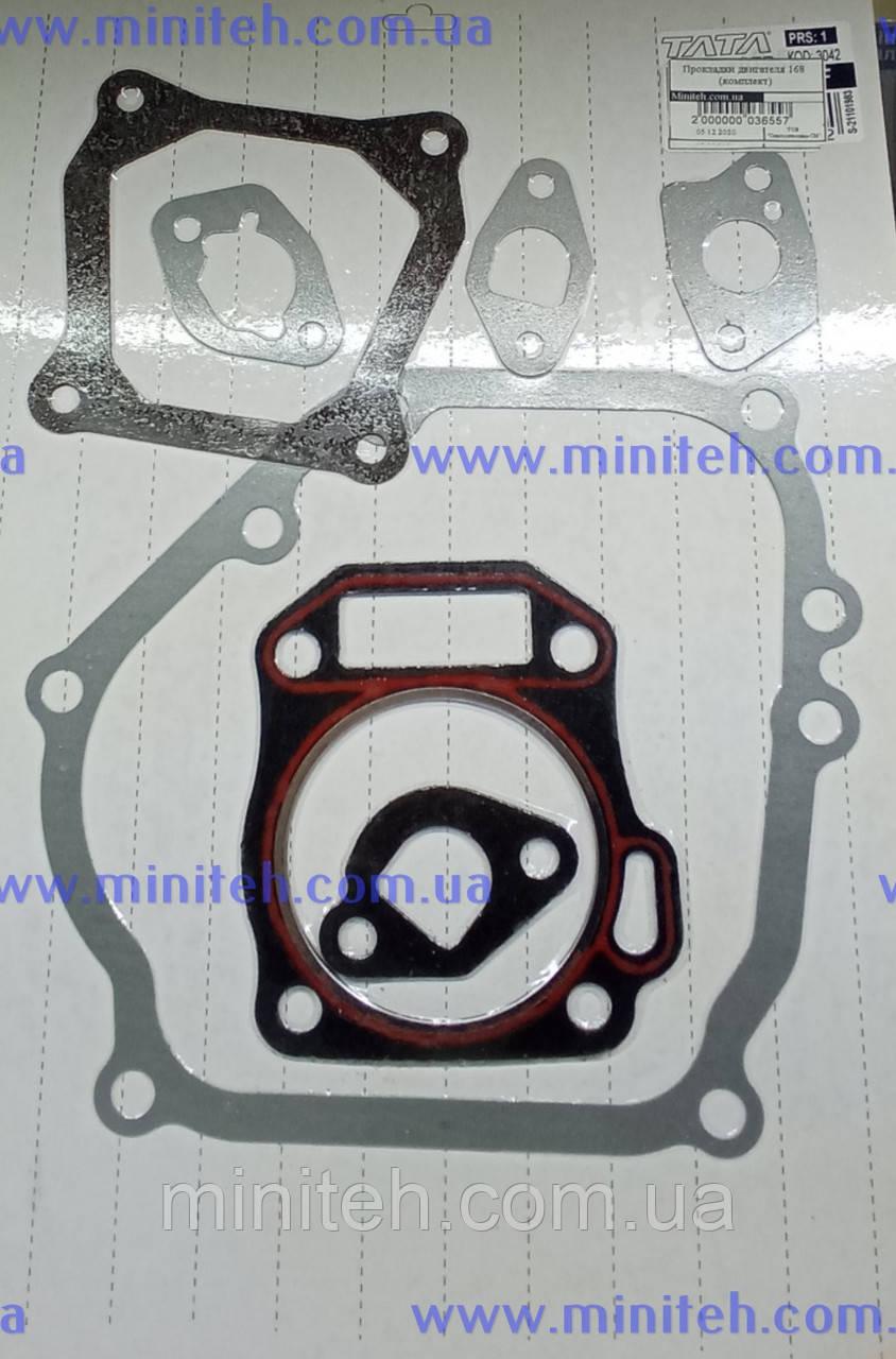 Прокладки двигуна 168 (комплект)