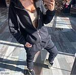 Спортивный костюм женский (Батал), фото 5