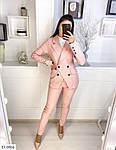 Костюм с брюками женский, фото 5