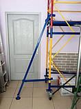 Вишка-тура будівельна пересувна 0.75 х 2.0 (м) 1+6, фото 2