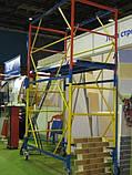 Вишка-тура будівельна пересувна 0.75 х 2.0 (м) 1+6, фото 6