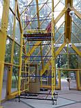 Вишка-тура будівельна пересувна 0.75 х 2.0 (м) 1+6, фото 8