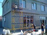 Вишка-тура будівельна пересувна 0.75 х 2.0 (м) 1+5, фото 2