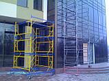 Вишка-тура будівельна пересувна 0.75 х 2.0 (м) 1+5, фото 3