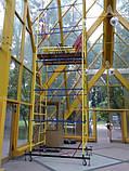 Вишка-тура будівельна пересувна 0.75 х 2.0 (м) 1+5, фото 4