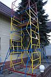 Вишка-тура будівельна пересувна 0.75 х 2.0 (м) 1+5, фото 5