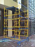 Вишка-тура будівельна пересувна 0.75 х 2.0 (м) 1+2, фото 3