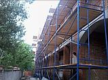 Будівельні рамні риштування комплектація 10 х 6 (м), фото 2