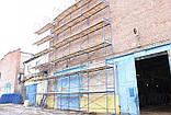 Будівельні рамні риштування комплектація 8 х 6 (м), фото 2