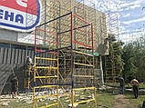 Вишка тура будівельна пересувна 1.2 х 2.0 (м) 5+1, фото 3