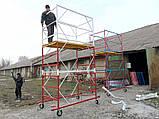 Вишка тура будівельна пересувна 1.2 х 2.0 (м) 5+1, фото 8